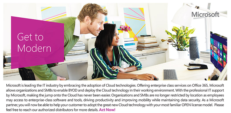 Microsoft Open Integrated Campaign - Get to Modern (Partner)